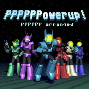 PPPPPPowerup Soundtrack (PPPPPP Remix) 2011