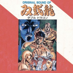 Double Dragon Sound 1988 (Japan)